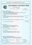 FUHR фурнитура СС 19.10.2012-19.10.2014