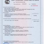 SIEGENIA повор-откид СС 18-06-14 (новый)