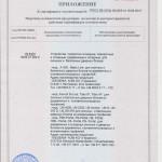 SIEGENIA повор-откид СС 18-06-14.2 (новый)