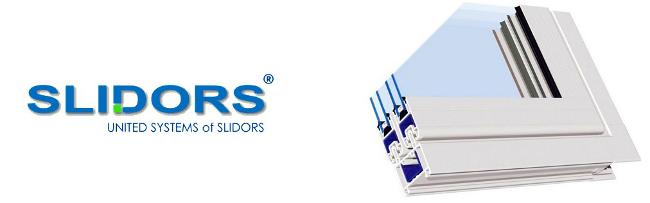 Слайдорс – это не только качественное и надежное, но и доступное решение