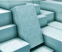 Использование пенобетонных блоков для возведения стен
